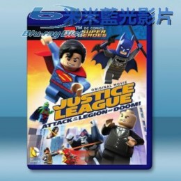 樂高DC超級英雄:正義聯盟之末日軍團的進攻 LEGO DC Super Heroes - Justice League: Attack of the Legion of Doom! (2015)  藍光25G