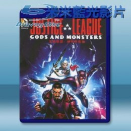 正義聯盟:神魔之戰 Justice League: Gods and Monsters (2015) 藍光25G