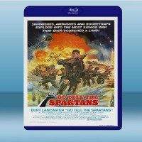 越戰突擊隊 Go Tell the Spartans (1978) 藍光25G