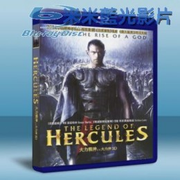 (2D+3D) 鋼鐵力士 The Legend of Hercules (2014) 藍光BD-25G