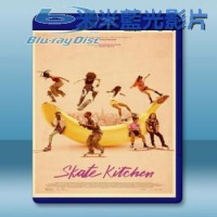 #滑板少女 Skate Kitchen (2018) 藍光25G