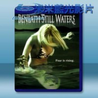 (2D+3D) 止水之下 Beneath Still Waters (2005) 藍光25G