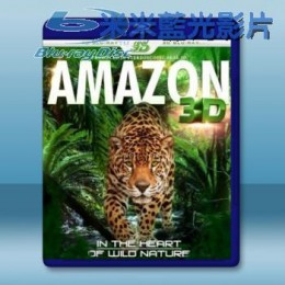 (3D) 魅力地球系列之亞馬遜 AMAZON 3D - In The Heart Of Wild Nature 藍光影片25G