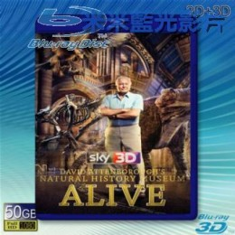 (特價50G-3D+2D影片) 愛丁保羅夫爺爺的博物館奇妙夜 David Attenborough's Natural History Museum Alive (2013) 藍光50G