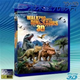 (3D+2D) 與恐龍冒險 Walking With Dinosaurs (2013)  藍光50G