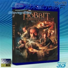 (3D+2D) 哈比人:荒谷惡龍 The Hobbit: The Desolation of Smaug (2013) (雙碟版) 藍光50G