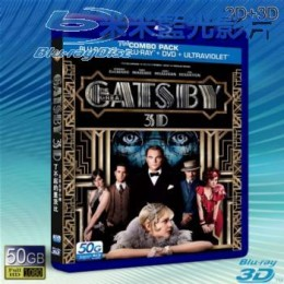 (3D+2D)大亨小傳 The Great Gatsby (2013) 藍光50G
