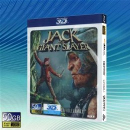 (3D+2D)傑克:巨人戰紀 Jack the Giant Slayer 藍光50G